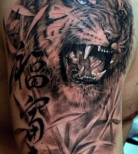 Awesome-tiger-tattoo-by-Dmitriy-Samohin-280x311